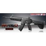 Tokyo Marui HK416D Recoil Shock